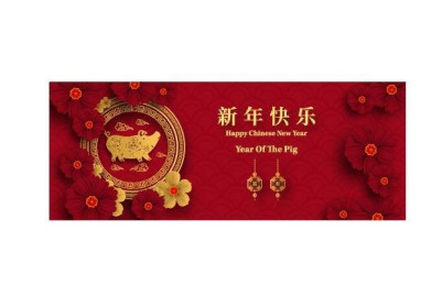 February PNO Chinese New Year
